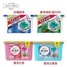 日本P&G寶僑洗衣膠球盒裝(18顆)-玄...