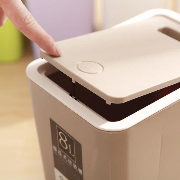 垃圾桶 衛生間分類帶蓋家用拉客廳長方形廁所有蓋
