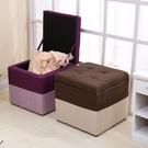 儲物凳 換鞋矮凳子時尚客廳沙發凳創意儲物凳家用布藝擱腳凳小凳子【快速出貨八折搶購】