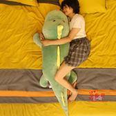 玩偶 可愛恐龍毛絨玩具小公仔玩偶布娃娃大號抱枕陪你睡覺床上男女生款T 3色