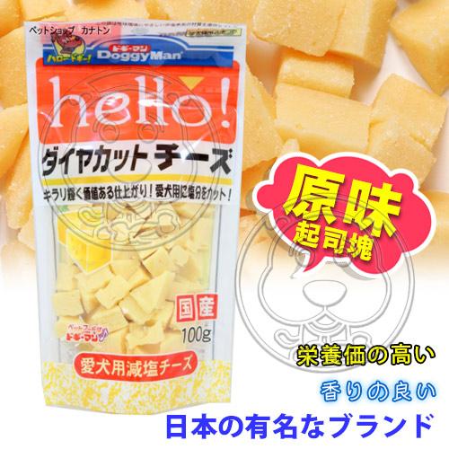 【培菓平價寵物網】DoggyMan》Hello低鹽角切野菜/甜薯/牛奶起司塊-100g