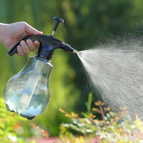 手動氣壓式透明噴壺澆花灑水澆水壺小型噴霧器園藝工具家用噴霧瓶 唯伊