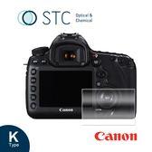 【STC】9H鋼化玻璃保護貼 - 專為Canon 5D3 / 5D4 / 5DS / 5DSR 觸控式相機螢幕設計