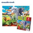 《美國Crocodile Creek》家庭主題拼圖-非洲叢林