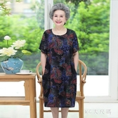 中老年人夏裝女奶奶連身裙棉綢寬鬆老人60歲70媽媽睡裙子太太婆婆 FX7037 【MG大尺碼】