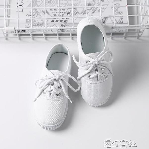 幼兒園小白鞋學生童鞋帆布鞋白球鞋兒童白布鞋男童女童 港仔HS
