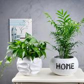 北歐花盆陶瓷家用特大號包郵簡約創意室內桌面客廳綠蘿花盆批發
