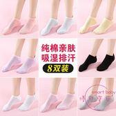 船襪 襪子女短襪棉質日系淺口學生夏季韓版學院風薄款防臭船襪女春秋款