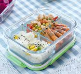 分隔玻璃飯盒微波爐烤箱適用保鮮盒玻璃碗帶蓋便當盒餐盒  全館免運 八折嚴選鉅惠