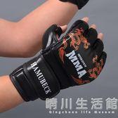 拳套散打手套拳擊手套半指成人泰拳分指搏擊專業沙袋護手訓練拳套 晴川生活館