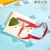 韓版單肩包布袋包文藝手提袋