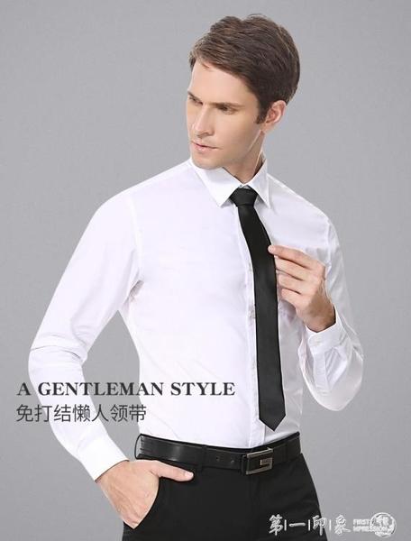 男士懶人黑色領帶襯衫男 正裝商務5cm韓版女拉錬式一拉得職業小潮 第一印象 第一印象