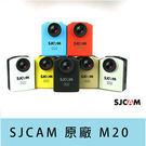 〔3699shop〕M20 wifi SJCAM WIFI 行車紀錄器 運動攝影機 行車紀錄器防水相機運動攝影機空拍浮潛