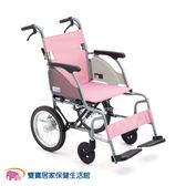 【贈好禮】均佳 日本MiKi 輕翎系列 外出型 鋁合金輪椅 輕量型輪椅 機械式輪椅 CRT-2(綠/粉)