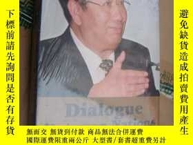 二手書博民逛書店dialogue罕見between nations:speech