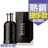Hugo Boss Bottled Oud 紳夜自信男性淡香精 100ml