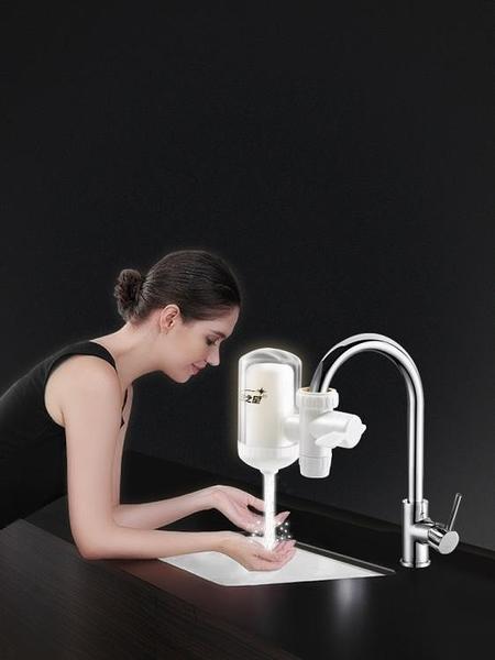 熱賣淨水器 安之星凈水器水龍頭濾水器家用水龍頭過濾器自來水過濾器廚房凈化 艾家