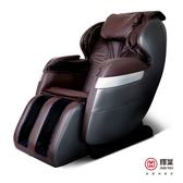 送皮革保養液/輝葉 商務艙零重力按摩椅HY-7078