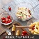 甜品碗 透明玻璃碗家用甜品水果沙拉碗大號耐熱湯碗創意吃飯小餐具泡面碗【快速出貨八折下殺】