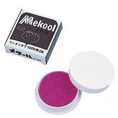 【奇奇文具】Mekool NO.2175 點鈔蠟/算鈔蠟/算票腊/算票蠟/數鈔腊 (20盒入)