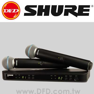 美國 舒爾 SHURE BLX288/BETA58A 雙通道手持式無線系統 公司貨