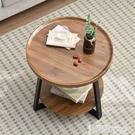 茶几 茶幾現代簡約雙層邊幾小戶型客廳茶幾臥室沙發邊幾輕奢圓形小茶桌 LX 【99免運】