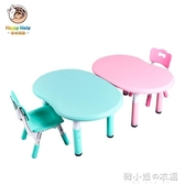 兒童寫字桌椅套裝可升降小學生學習寶寶家用簡約塑料幼兒園書桌YXS 韓小姐的衣櫥