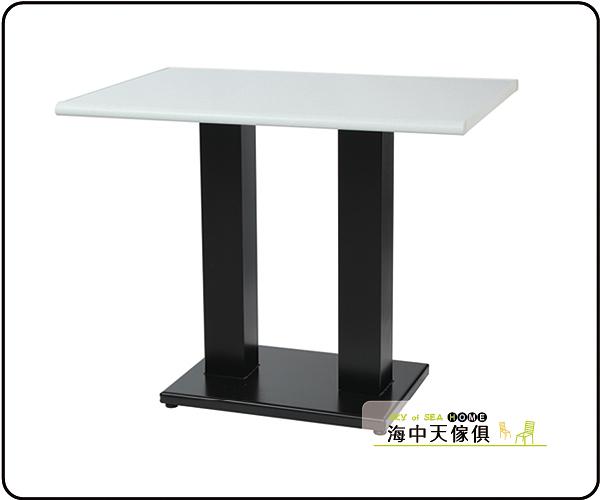 {{ 海中天休閒傢俱廣場 }} B-34 環保塑鋼 餐桌系列 940-10 3尺腳加重型塑鋼餐桌(二色可選)