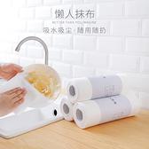 加厚懶人抹布 乾濕兩用廚房不沾油紙巾 一次性家用無紡洗碗布