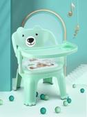 兒童餐椅帶餐盤寶寶吃飯桌嬰兒椅子 cf 全館免運