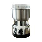 110V現貨 磨粉機研磨機阿膠粉碎機五谷雜糧打粉機電動家用小型干磨咖啡豆
