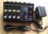 8路混音器6.5輸入麥克風會議系統話筒調音台集線器混音器 奇思妙想屋