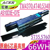 ACER 電池(原廠)-宏碁 6495G,6595T,8473G,8473T,8573G,8573TG,AS10D5E,AS10D7E AS10G3E,AS10D3E
