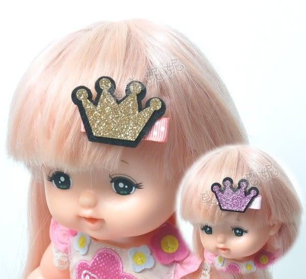 髮飾 立體亮亮皇冠髮夾/兒童髮飾/全包夾/瀏海夾/邊夾-果漾妮妮【I11831】
