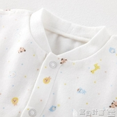 嬰兒內衣 嬰兒禮盒新生兒男女寶寶滿月禮內衣禮盒6件 寶貝計畫