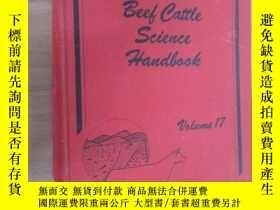 二手書博民逛書店外文書罕見BEEF CATTLE SCIENCE HANDBOOK Volume 17 共594頁 硬精裝Y1