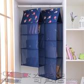 放裝包包的收納掛袋懸掛式多層布藝衣櫥收納袋墻掛式衣柜收納架子