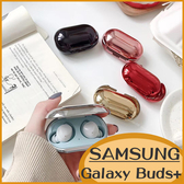 SAMSUNG Galaxy Buds+耳機保護套 純色電鍍保護殼 素面鏡面 三星無線藍芽耳機專用套