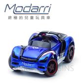 Modarri R1 跑車豪華版
