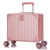 復古小型行李箱男女拉桿箱韓版旅行箱萬向輪密碼箱18寸登機箱迷你