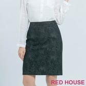 RED HOUSE-蕾赫斯-動物紋牛仔合身裙(黑色)