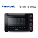 【夜間限定 送日式5入碗】Panasonic 國際牌 NB-H3202 32公升 電烤箱