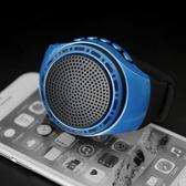 U6手錶藍芽音箱 收音機音響 防丟自拍手戴式音箱   多莉絲旗艦店