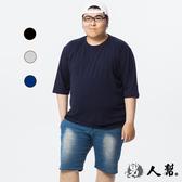 【男人幫大尺碼】T7803*台灣製造美國棉高磅純色素面精梳棉五分袖T恤4色