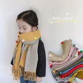 兒童圍巾 冬保暖雙面仿羊絨彩豆男童女童時尚百搭兒童圍脖小孩圍巾