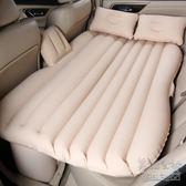 車載充氣床墊轎車SUV后排旅行車震床成人睡墊 YX2167『美鞋公社』