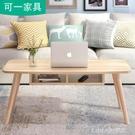北歐茶幾簡約客廳小戶型榻榻米圓形實木簡易矮桌子創意ins風邊幾 NMS 樂活生活館