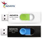 [富廉網]【ADATA】威剛 UV320 128G USB3.1 隨身碟