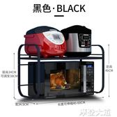 廚房置物架微波爐架子烤箱架2層家用雙層伸縮電飯鍋櫥櫃收納二層QM『摩登大道』