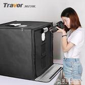 旅行家LED小型攝影棚60cm 免組裝拍照柔光燈箱攝影道具迷你柔光箱花間公主YYS